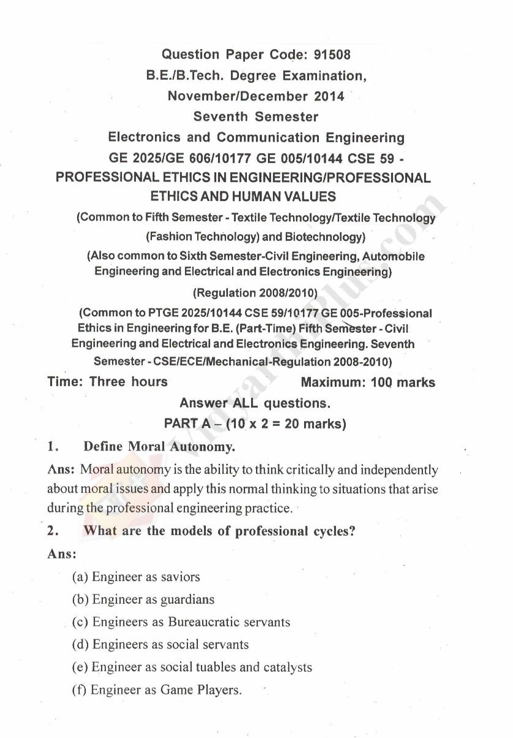 professional ethics in engineering pdf