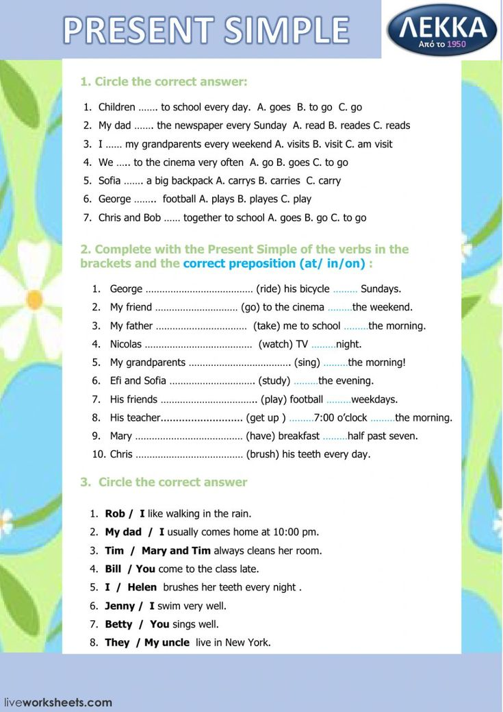 simple interest worksheet with answers pdf