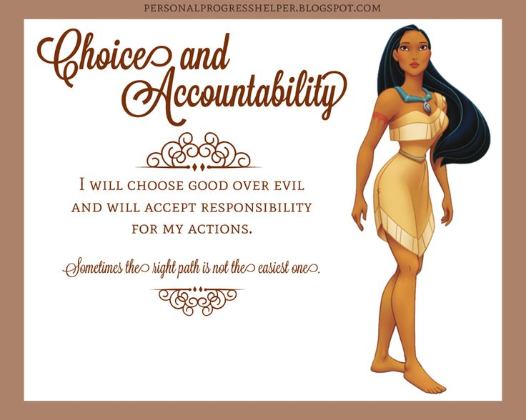 qualities of a good accountant pdf