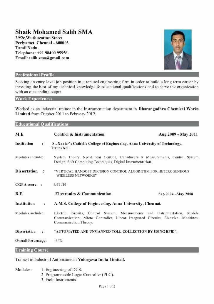 sample resume for software engineer fresher pdf