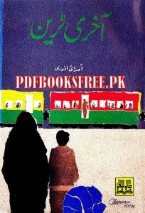 train to pakistan pdf in urdu
