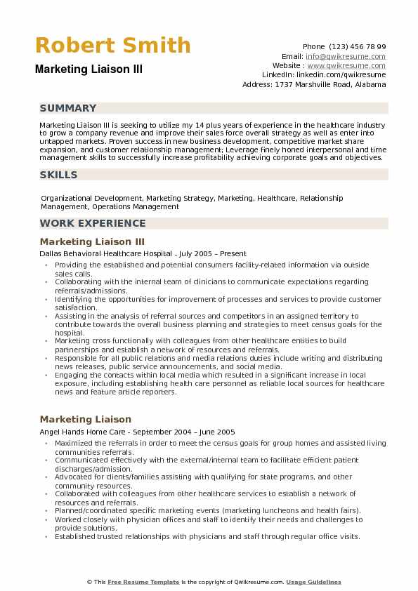 how technology relates to job losses and job skilled pdf