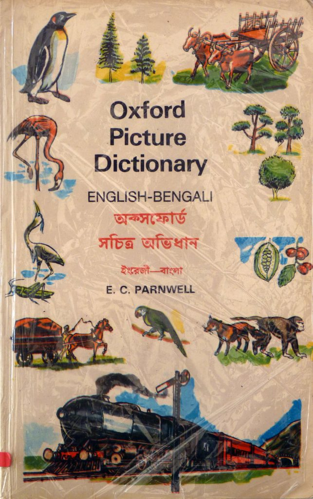oxford english english bengali dictionary pdf