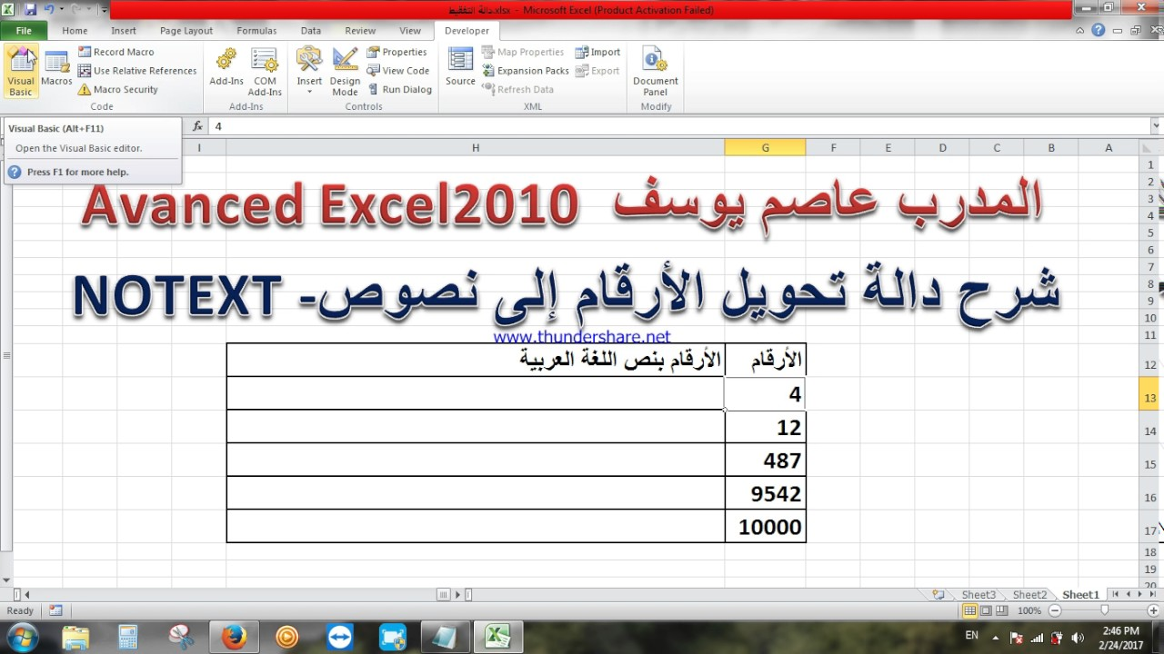 how to revert pdf to excell