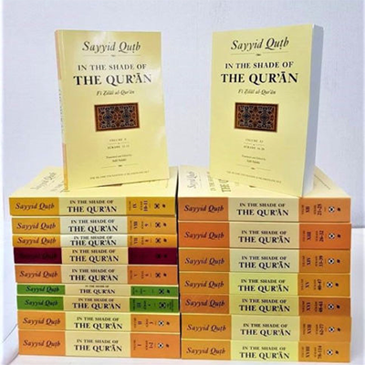 in the shade of the quran pdf