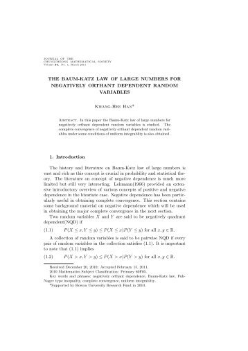 strong law of large numbers pdf