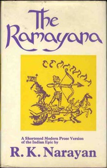 the ramayana rk narayan pdf